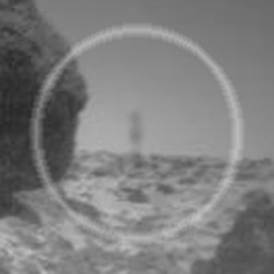 Нло на орбите солнца 5